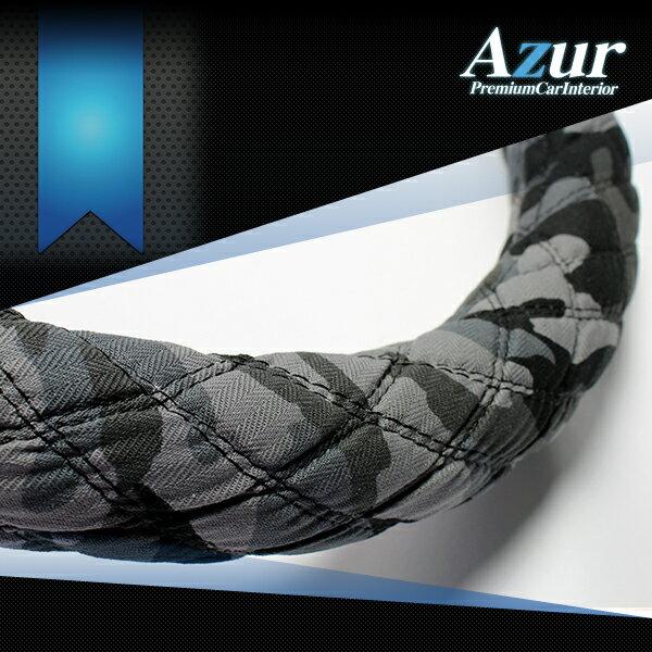 ハンドルカバー セレナ ステアリングカバー 迷彩ブラック M(外径約38-39cm)「ミニバン 1BOX キルト生地 Azur 日本製」