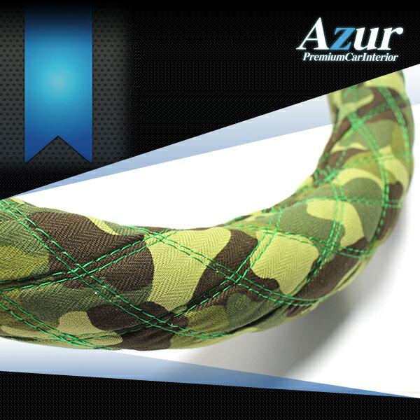 ハンドルカバー セレナ ステアリングカバー 迷彩グリーン M(外径約38-39cm)「ミニバン 1BOX キルト生地 Azur 日本製」
