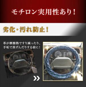 ハンドルカバーラパンステアリングカバーエナメルパープルS(外径約36-37cm)「軽自動車キルト生地日本製」