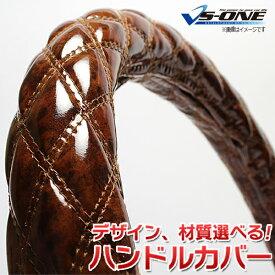 ハンドルカバー 木目ブラウン LM 「ステアリングカバー 日本製 極太 内装品 ドレスアップ」