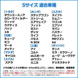日本製ハンドルカバーステアリングカバー