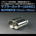 Kmc-ax402