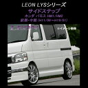 Lyshm1-ss