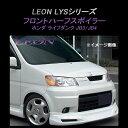 Lysjb3-fh