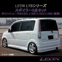 Lysl150-3t_2