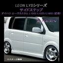 Lysl150-ss