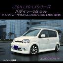 Lyslxl150-3t