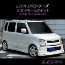 Lysmh21-3t