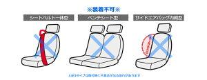 汎用シートカバー防水仕様2枚セット「定形外送料無料」