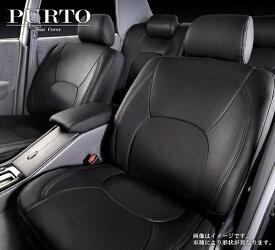 「PURTO」 プジョー 207 シートカバー ブラック ベースグレード H19/5〜H24/5 A75FW/A75FWP/A75F01/A7KFUP スタンダードシート