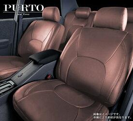 「PURTO」 MINI F55 5DOOR シートカバー ブラウン COOPER/ONE H26/10〜 型式 XS15 XT15 XS12 スタンダードシート
