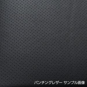 フロントシートカバートヨタMR-SZZW30(H11/10〜)【人気PVC高級レザーディンプル耐火撥水防水黒色難燃性素材】シートカバー