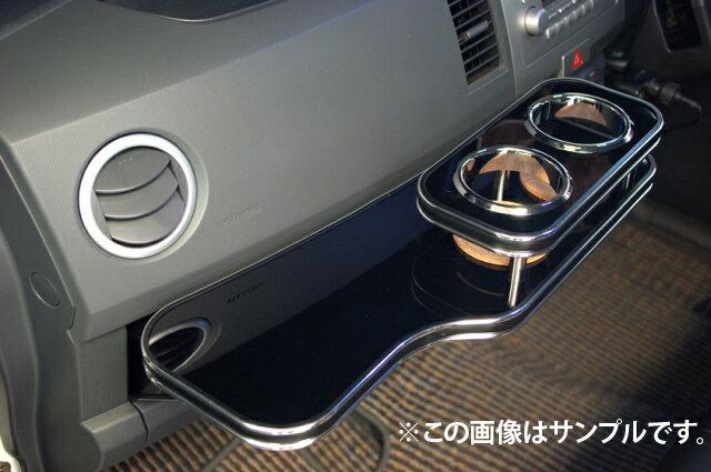 フロントテーブル トヨタ パッソ KGC10 KGC15 QNC10(04/6〜)