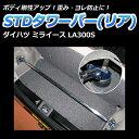 Tb-da0270rts00
