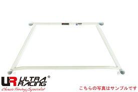 ULTRARACING ウルトラレーシング フロントメンバーブレース インプレッサXV GP7 スバル