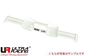 ULTRARACING ウルトラレーシング ミドルメンバーブレース インプレッサXV GP7 スバル