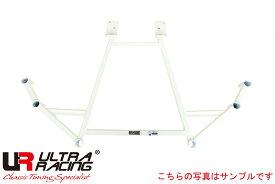 ULTRARACING ウルトラレーシング リアメンバーブレース インプレッサXV GP7 スバル