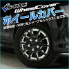 13 inch wheel cover four Toyota Passo (chrome & black)