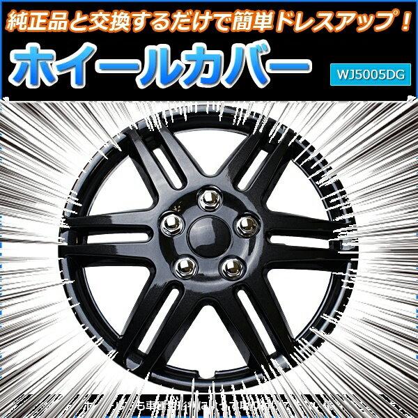 ホイールカバー 13インチ 4枚 スズキ パレット (ダークガンメタ)【ホイールキャップ セット タイヤ ホイール アルミホイール】