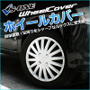 13 inch wheel cover 4 Suzuki Lapin (white) [hubcap set tires wheels alloy wheels]