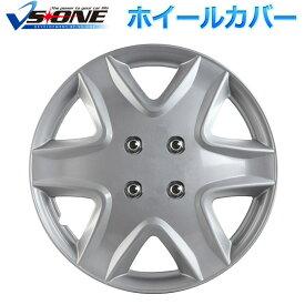 ホイールカバー 14インチ 4枚 ホンダ S-MX (シルバー)【ホイールキャップ セット タイヤ ホイール アルミホイール】
