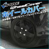 13 inch wheel cover 4 Mazda Carol (matte black)