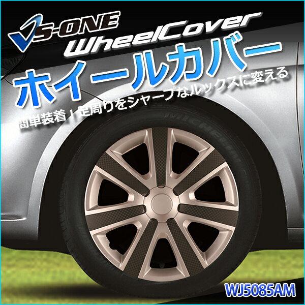 ホイールカバー 13インチ 4枚 トヨタ パッソ (シルバー&ブラック)「ホイールキャップ セット タイヤ ホイール アルミホイール」
