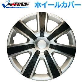 ホイールカバー 15インチ 4枚 日産 モコ (シルバー&ブラック)「ホイールキャップ セット タイヤ ホイール アルミホイール」