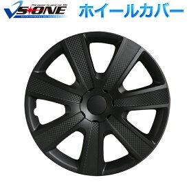 アフターSALE 10%OFF 限定 ホイールカバー 13インチ 4枚 スバル プレオ (ブラック&カーボン)「ホイールキャップ セット タイヤ ホイール アルミホイール」