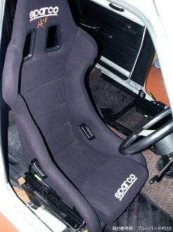 供全部的吊桶使用的座席軌道(超級市場降低)司機座一側鈴木卡布奇諾EA11.21R