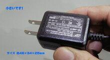 ACアダプター12V1A【プラグ:5.5/2.1mm】