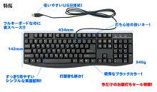 USB英語キーボードACK230U-E-BKブラック