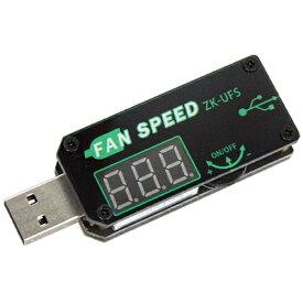 USBブースター 2.5V-8V 電圧計・SW/VR・タイマー付き