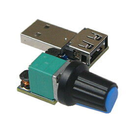USBブースター 3V-8V SW/VR付き