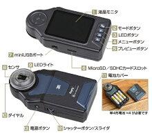 携帯式デジタル顕微鏡3R-MSV330Z