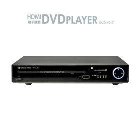 DVDプレーヤー HDMI端子 再生専用 高画質 高音質 人気の黒 ブラック CPRM地デジ対応 安心の1年保証 DVD-V016BK VERTEX ヴァーテックス【あす楽対応】【送料無料】【RSL】