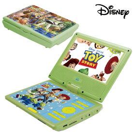 ディズニー トイストーリー ポータブル DVDプレーヤー 9インチ 車載用バッグ付き PDVD-V09TS VERTEX ヴァーテックス