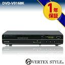 【送料無料】VERTEX ヴァーテックスHDMI端子 DVDプレーヤー DVD-V016BK ブラック HDMI端子付き CPRM地デジ対応 安心の1年保証【あ...