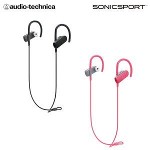 Bluetooth イヤホン オーディオテクニカ Audio technica ATH-SPORT50BT ブルートゥース 耳かけ型 防水仕様 スポーツワイヤレスイヤホン ランニング 【あす楽対応】【コンビニ受取対応商品】