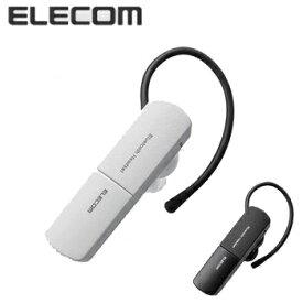 イヤホン Bluetooth ワイヤレス 高音質 両耳 マイク付き ELECOM エレコム 通話専用 ヘッドセット LBT-HS10MP ヘッドホンセット【あす楽対応】【コンビニ受取対応商品】