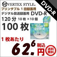 デジタル放送録画用DVD-R10枚ケース