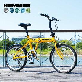 自転車 折り畳み 折りたたみ HUMMER ハマー 軽量 20インチ おしゃれ シングルギア イエロー Yellow スチール製 メーカー直送 ミムゴ 誕生日プレゼント 通勤 通学 新生活 入学 就職 お祝い【MG-HM20G】【送料無料】