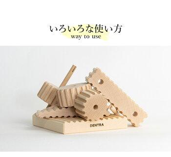 積み木知育天然素材柔らかい3歳[木工知育玩具はぐるまあそび]日本伝統柄日本製おしゃれ伝統工芸デントラDENTRA男女おもちゃ誕生日プレゼント男の子女の子赤ちゃん子供室内積み木出産祝い木製一歳つみき知育ベビー遊びおしゃれ幼児キッズ