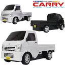 【送料無料】SUZUKI スズキ キャリー CARRY ラジコン R/C 正規ライセンス品 1/20スケール ライト点灯 軽四 軽トラ ス…