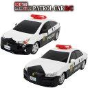 【送料無料】警察24時パトロールカー ラジコン R/C プリウス クラウン モデルカー パトカー 働く車 車 男の子 誕生日 …