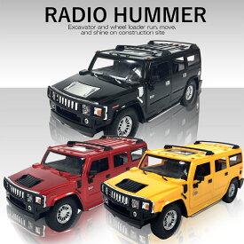 ラジコン ラジコンカー 子供 車 ハマー HUMMER おもちゃ 玩具 R/C 男の子 誕生日 クリスマス プレゼント【あす楽対応】【コンビニ受取対応商品】