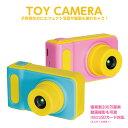 カメラ 子供用 キッズカメラ トイカメラ デジタルカメラ 充電式 SDカード対応 おもちゃ 誕生日 プレゼント 知育【あす…
