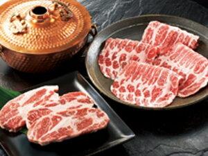 送料無料 ギフト 肉 ステーキ しゃぶしゃぶ 【冷凍】 イベリコ豚ステーキ&しゃぶしゃぶセット(ベジョータ) 肩ロースステーキ用約100gX3枚 肩ロースしゃぶしゃぶ用300g 焼肉 すき焼き しゃぶし