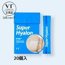 【VT公式】【VTスーパーヒアルロンスリーピングマスク(20個入り)】スリーピングマスク ヒアルロン酸 美容液 パック …