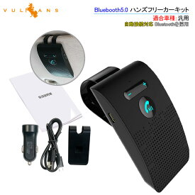 Bluebooth5.0 車載 ハンズフリー ハンズフリー通話 Siri起動 ハンズフリー キット 振動検知搭載 音楽対応 通話キット スピーカー マイク高音質 長時間 2台待受